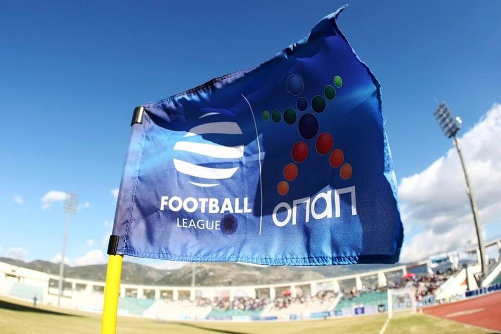 Football League: Σε απολογία Ηρακλής, Καλλονή