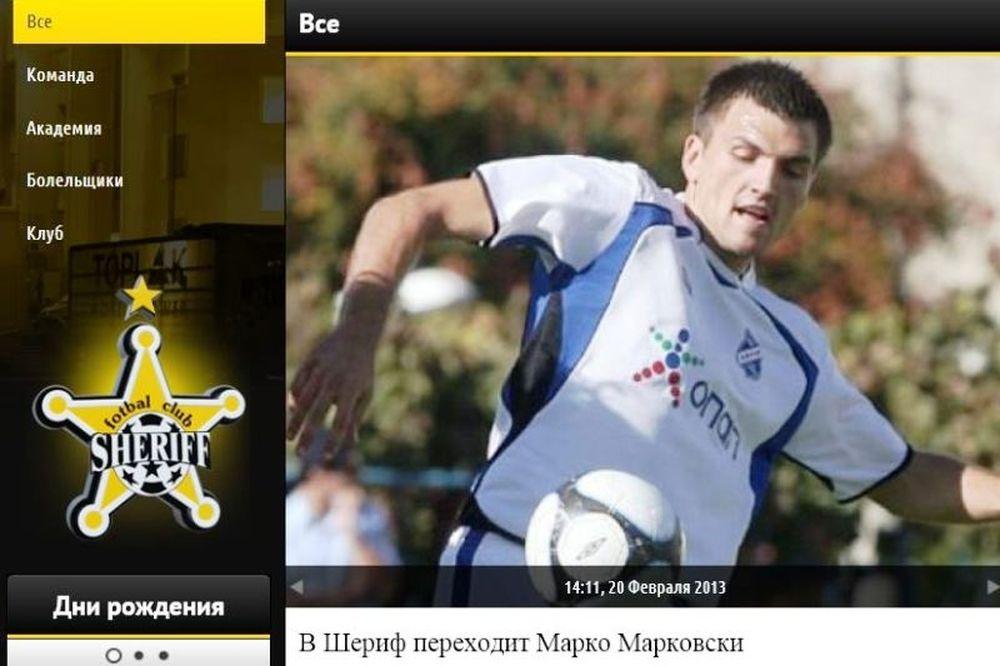 Ξάνθη: Επίσημα στη Σέριφ ο Μαρκόφσκι