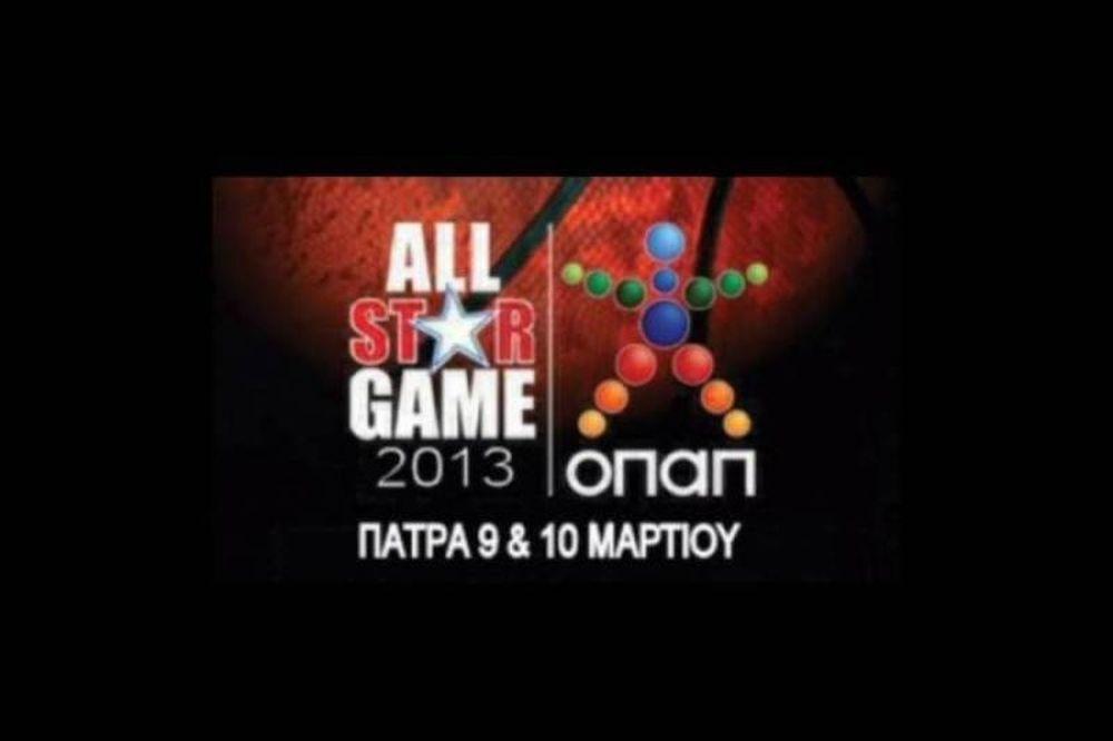 All Star Game: Κυκλοφορούν τα εισιτήρια