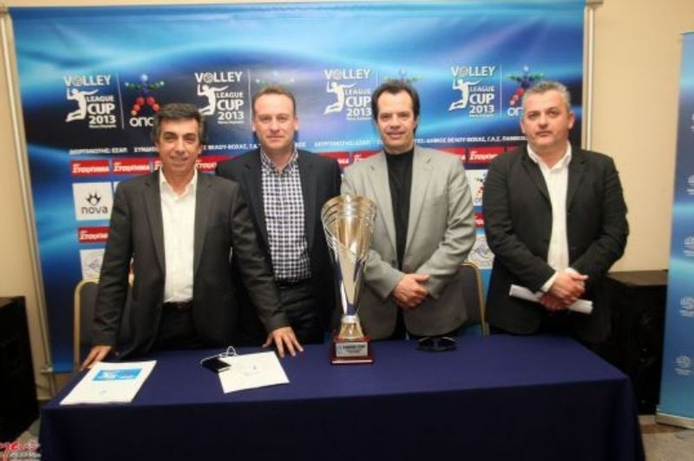 Final 4 League Cup Βόλεϊ: Η παρουσίαση της διοργάνωσης