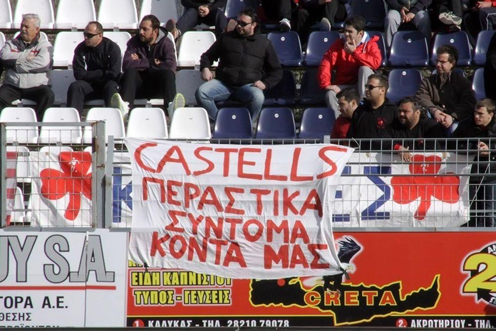 Πλατανιάς: Παίκτες και οπαδοί δεν ξέχασαν τον Καστέλς