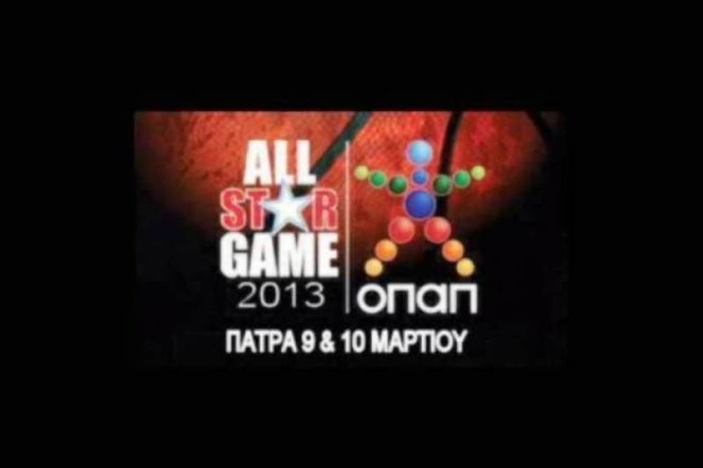 All Star Game: Στην πρώτη γραμμή ξανά οι παλαίμαχοι