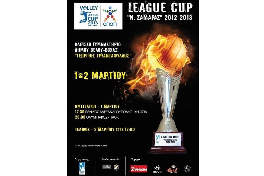 Final 4 League Cup Βόλεϊ: Η παγκόσμια «πρώτη» του «διαιτητικού βίντεο»
