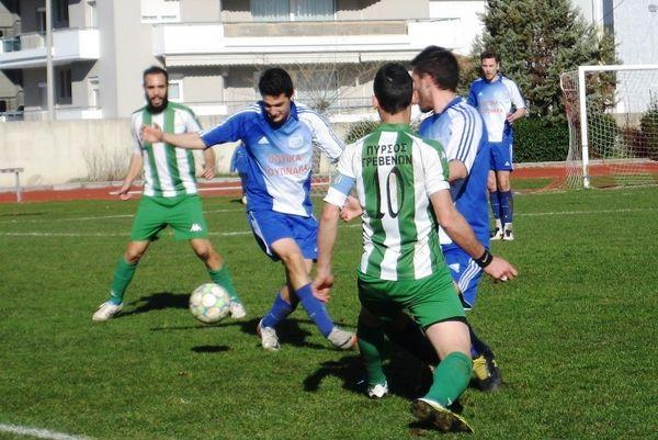 Μακεδονικός Κοζάνης-Πυρσός Γρεβενών 1-3