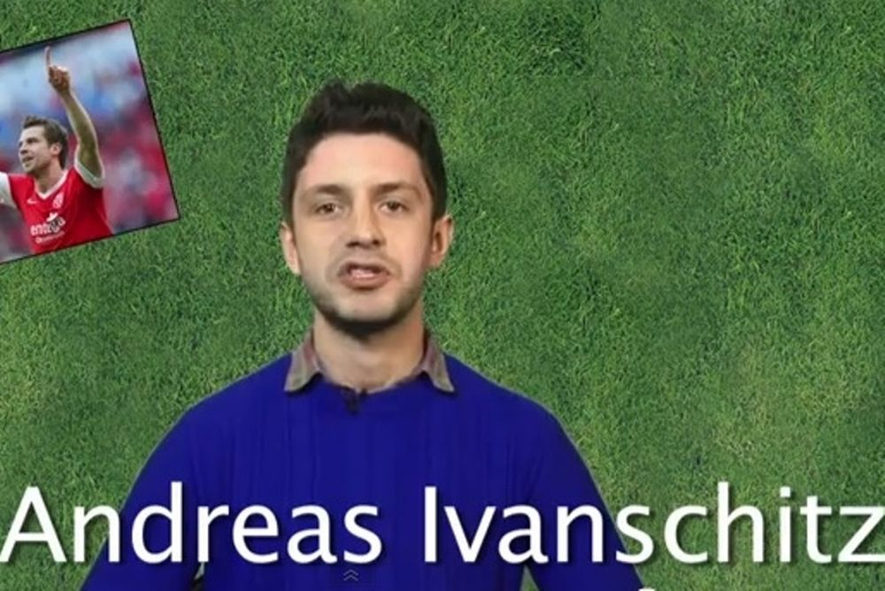 Ο Ίβανσιτς στα 54 πιο αστεία ονόματα στο ποδόσφαιρο! (video)
