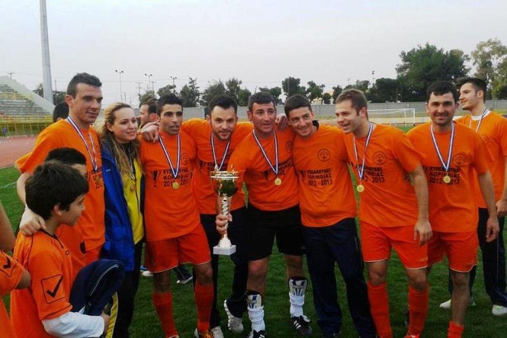 Κύπελλο Κορινθίας: Για δεύτερη φορά ο ΠΑΟ Λουτρακίου