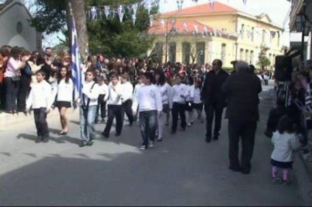 Ντροπή: Δείτε γιατί ένα σχολείο δεν έκανε χθες παρέλαση!