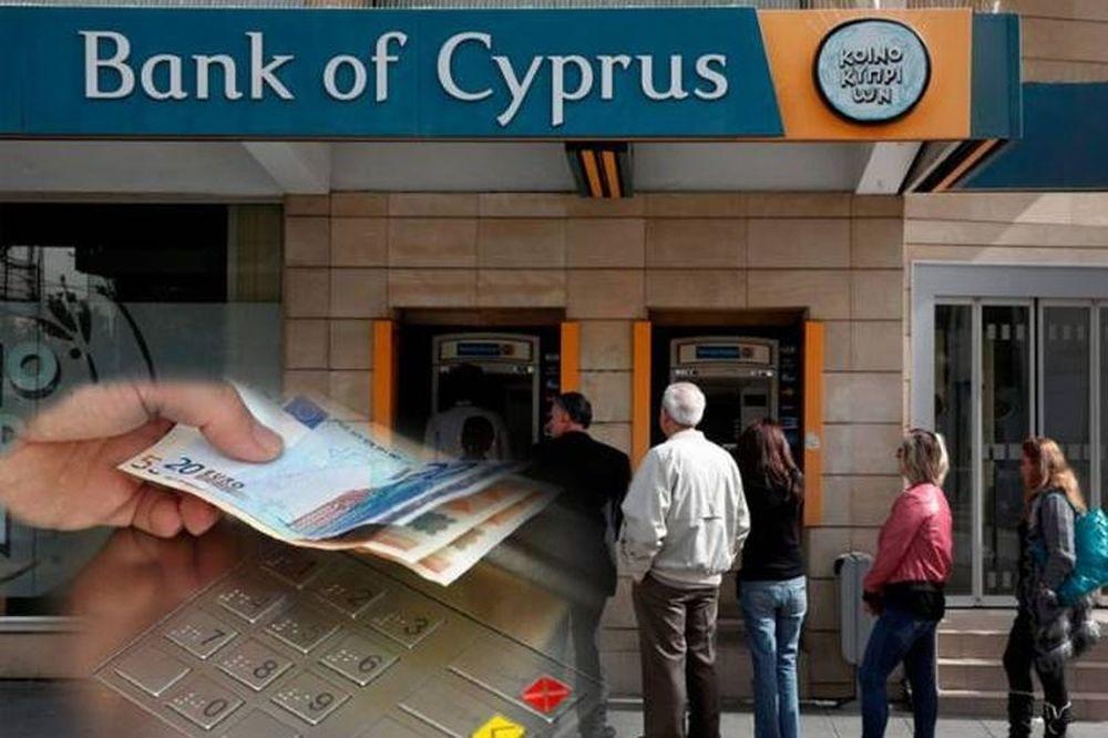 Ανοίγουν οι τράπεζες στην Κύπρο – «Ασφυκτικοί» περιορισμοί