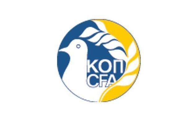 Κύπρος: Ύποπτος αγώνας σύμφωνα με την UEFA