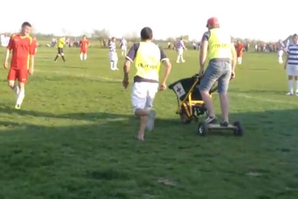 Ρουμανία: Το πιο… εξελιγμένο ιατρικό όχημα σε αγώνα ποδοσφαίρου! (video)