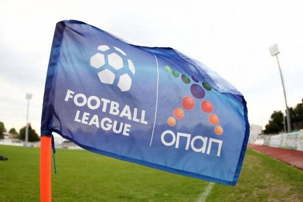 Football League: Οκτώ στο σκαμνί…