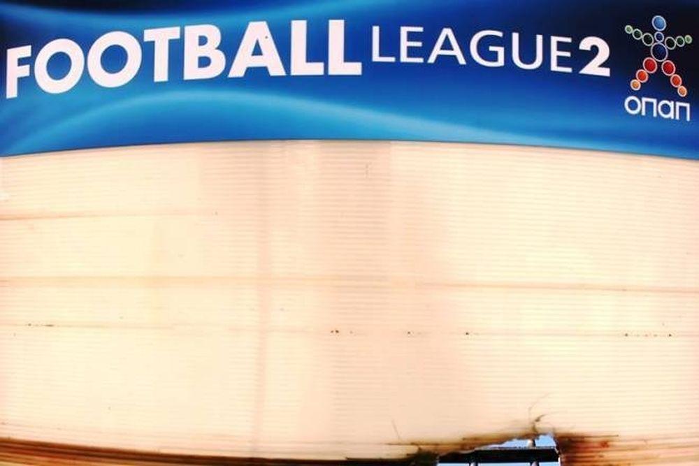 Football League 2: Τέσσερις σε απολογία