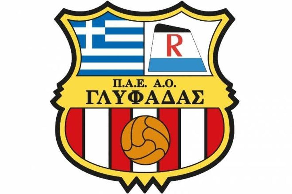 Γλυφάδα: Απορρίφθηκε η ένσταση για το ματς με Ρούβα