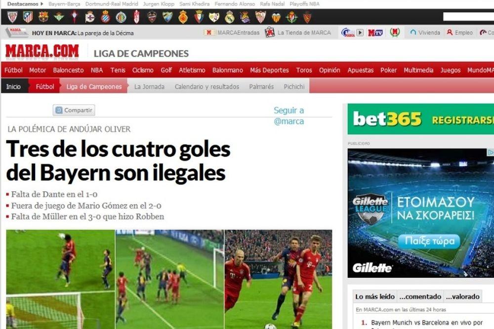 Marca: Αδικία… (photos)