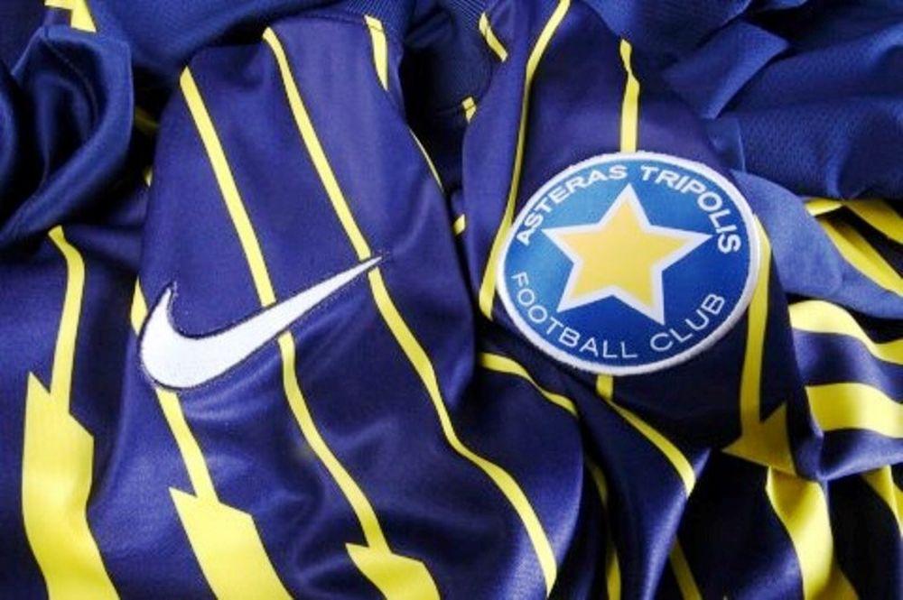 Αστέρας Τρίπολης: Nike ως το 2015
