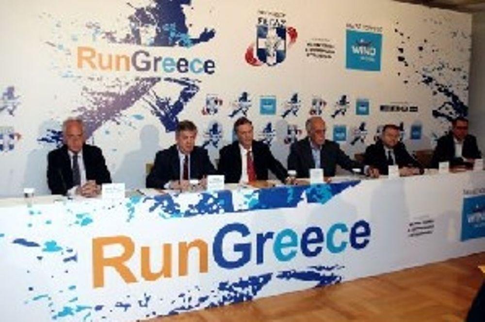 Στίβος: Το «Run Greece» ανοίγει… την πόρτα στην περιφέρεια