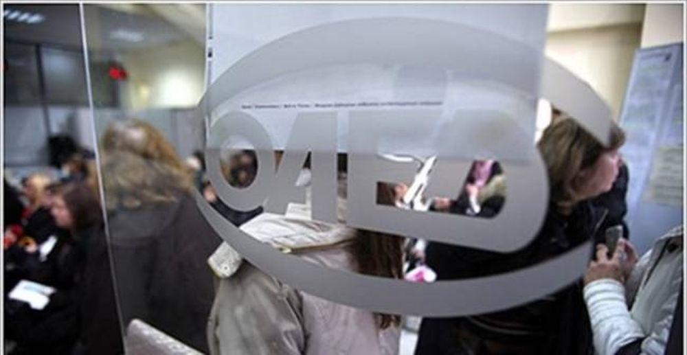 ΟΑΕΔ: Τη Μ. Τρίτη το δώρο Πάσχα στους επιδοτούμενους ανέργους