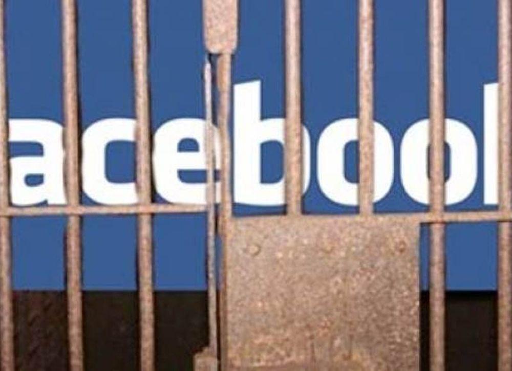 Δείτε τι φωτογραφία ανέβασε στο Facebook και τον συνέλαβαν!
