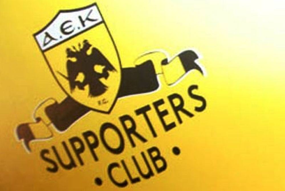 ΑΕΚ: Νέα παραίτηση από τους Supporters