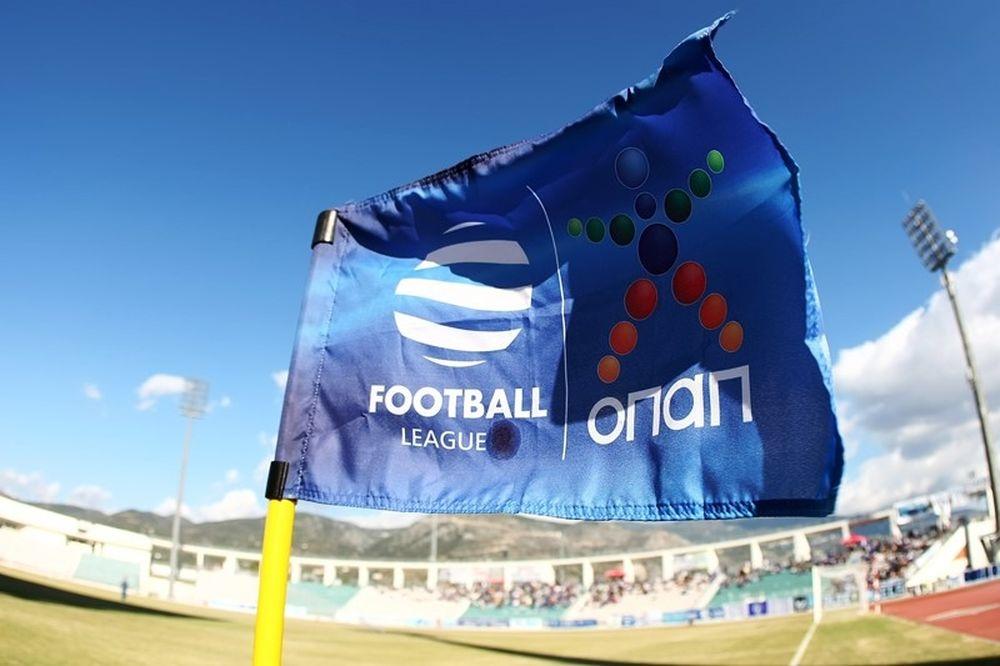 Football League 2: Ενδιαφέρον στο Βορρά
