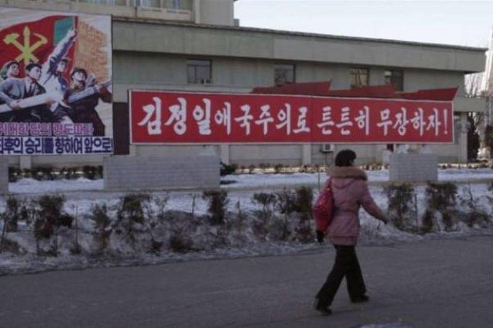 Β. Κορέα: Αμερικανός θα δικαστεί για «εγκλήματα κατά του βορρά»