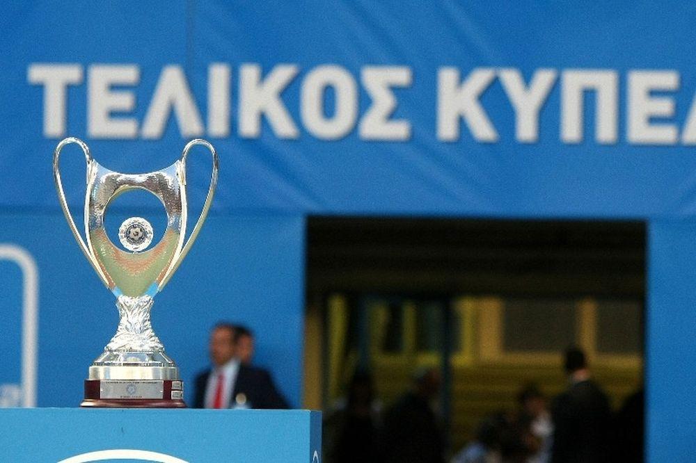 Ο ΑΝΤ1 ανακοίνωσε τον τελικό Κυπέλλου
