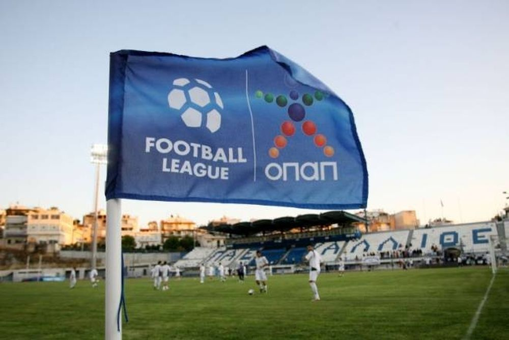 Football League: Ποινές για τρεις, απαλλαγή για Ολυμπιακό Βόλου
