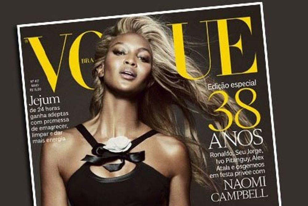 H Naomi Campbell γίνεται ξανθιά για χάρη της Vogue