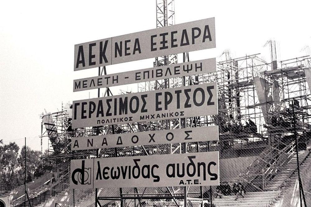 Έρτσος: «Δεν κατεβάζω ψηφοδέλτιο, αν προχωρήσει του Μελισσανίδη»