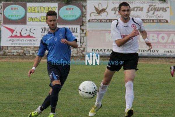 ΠΑΣ Πρέβεζα-Ναυπακτιακός Αστέρας 0-1