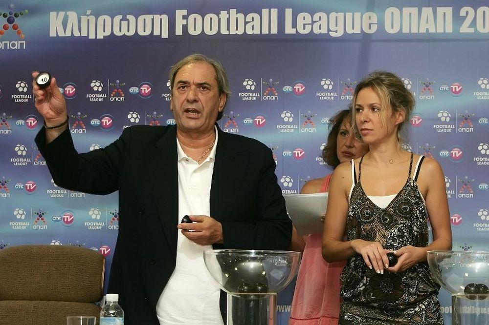 Football League: Την Τρίτη η κλήρωση των play offs