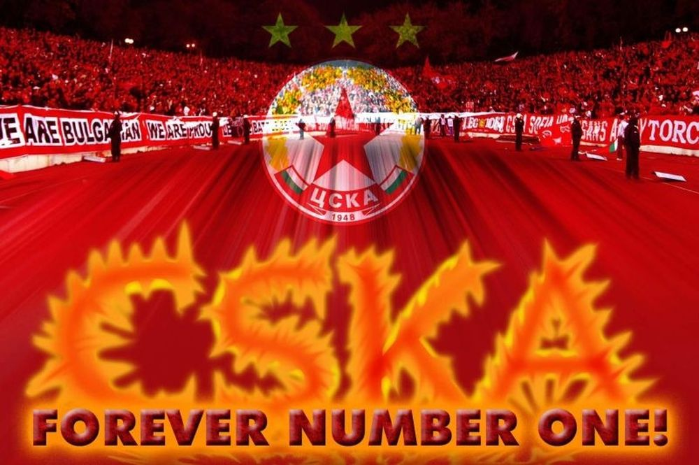 Europa League: «Πόρτα» σε ΤΣΣΚΑ Σόφιας