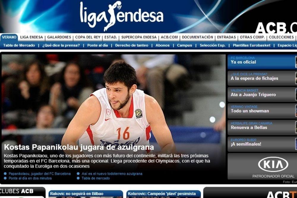 Μπαρτσελόνα: Πρώτο θέμα στην ACB ο Παπανικολάου