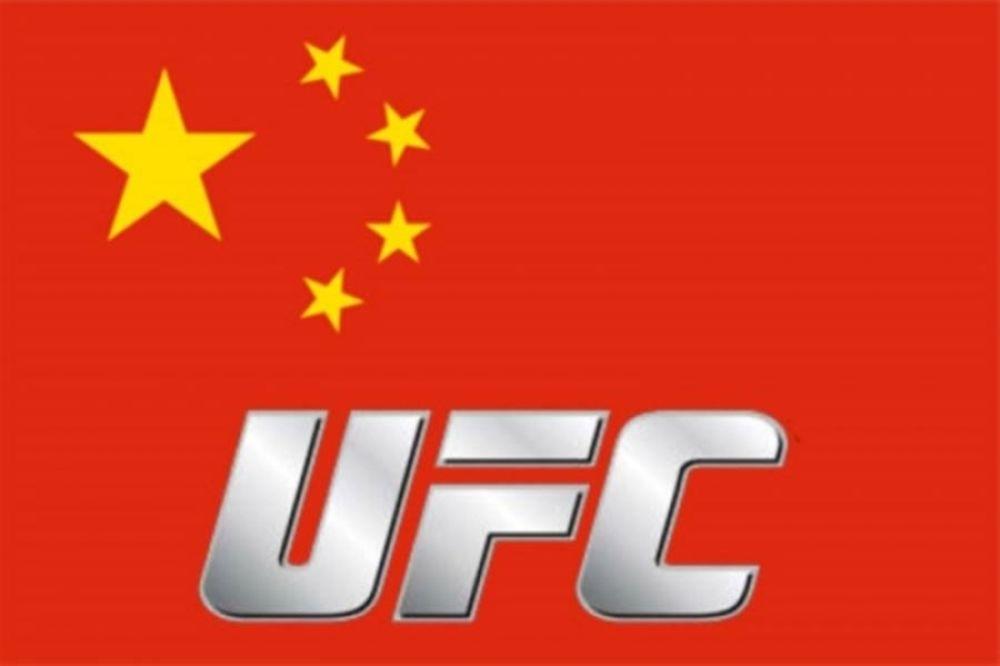 TUF China: Ντεμπούτο τον Νοέμβριο