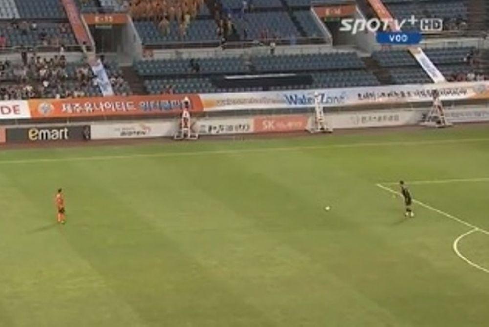 Κορέα: Τερματοφύλακας σκόραρε από τα… 82 μέτρα! (video)