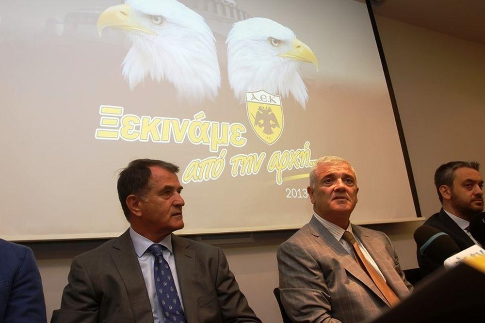 Μπάγεβιτς: «Τίποτα δεν είναι εύκολο»