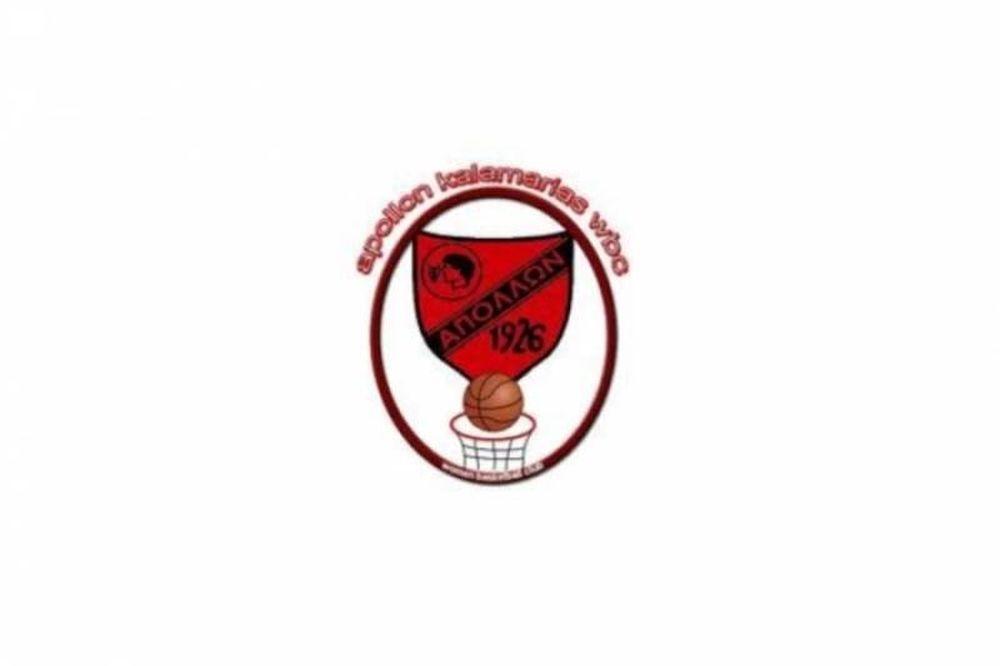 Απόλλωνας Καλαμαριάς: Πενταπλό «χτύπημα»