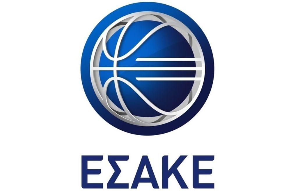 ΕΣΑΚΕ: Η συνάντηση για το Μάρκετινγκ