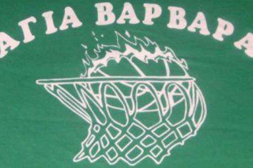 Αγία Βαρβάρα: Ανανεωμένη στη νέα Γ' Εθνική