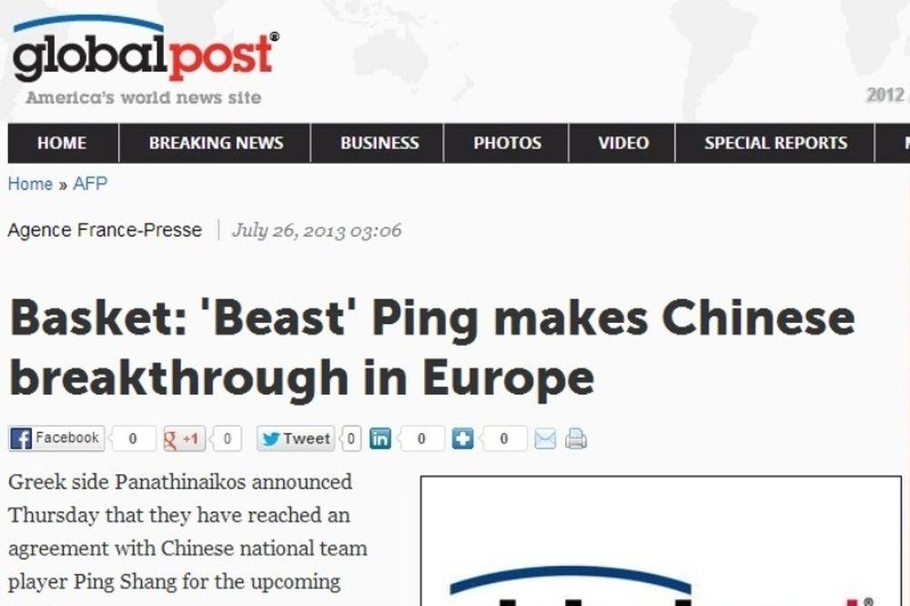 Παναθηναϊκός: Η… κινεζική επανάσταση του Πινγκ Σανγκ (photos)