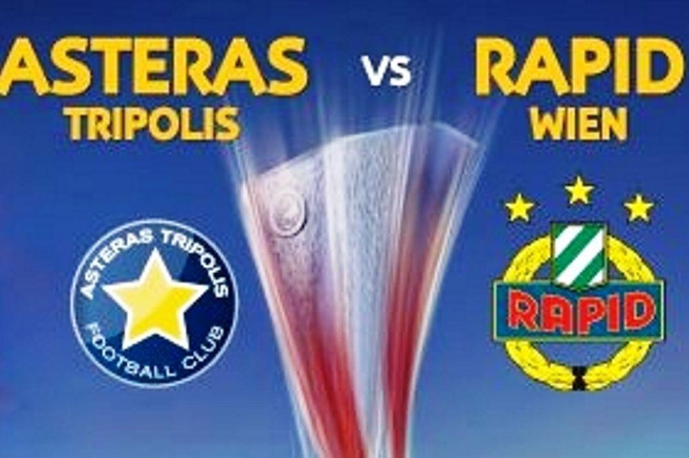 Αστέρας Τρίπολης: Τα εισιτήρια με Ραπίντ