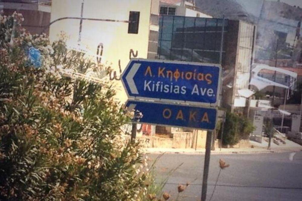 Εθνική Ανδρών: Αθήνα, ξανά (photos)