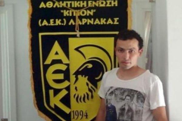 AEK Λάρνακας: Δικός της ο Μόνχε