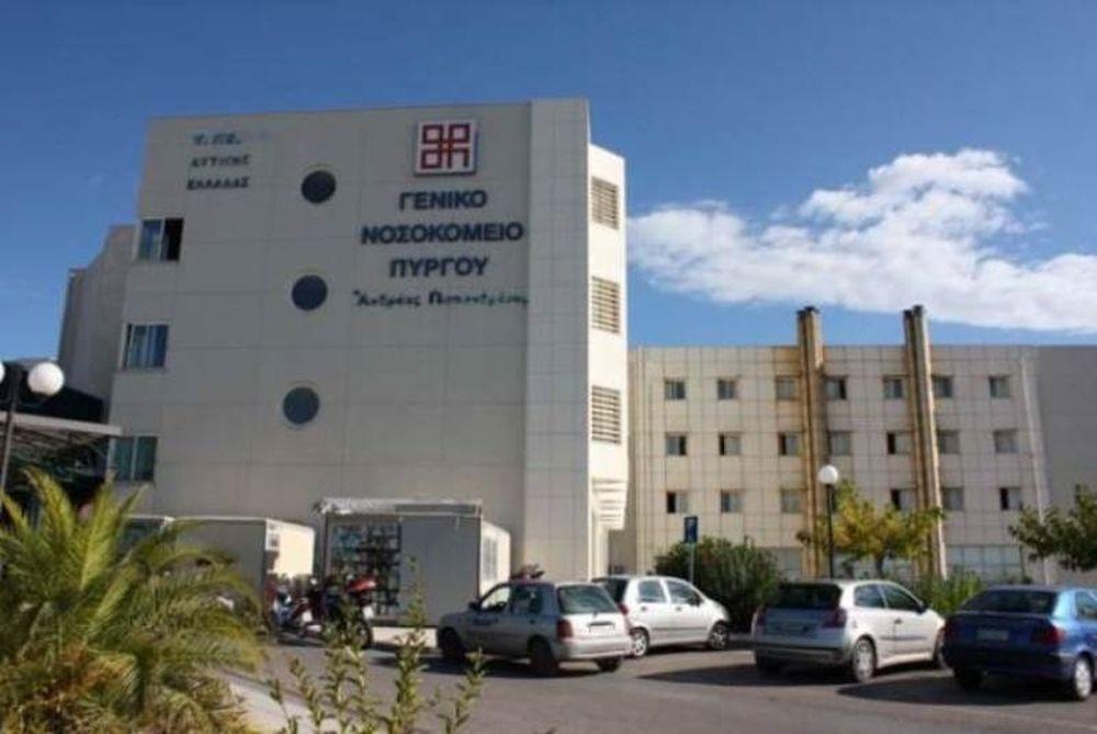 Ηλικιωμένος έπεσε από το 2ο όροφο νοσοκομείου στον Πύργο