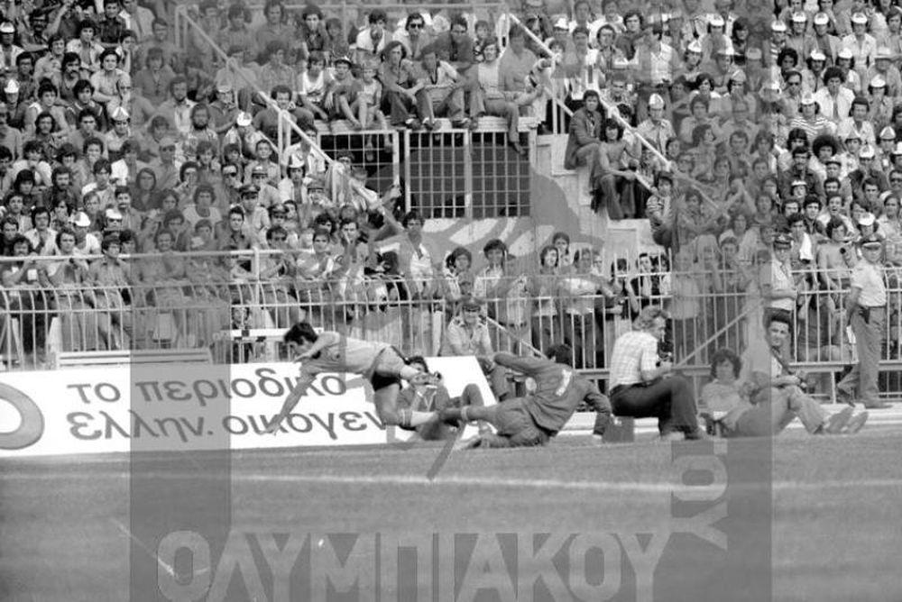 Ολυμπιακός: Η ήττα από την ΑΕΚ στο «Γ. Καραϊσκάκης»