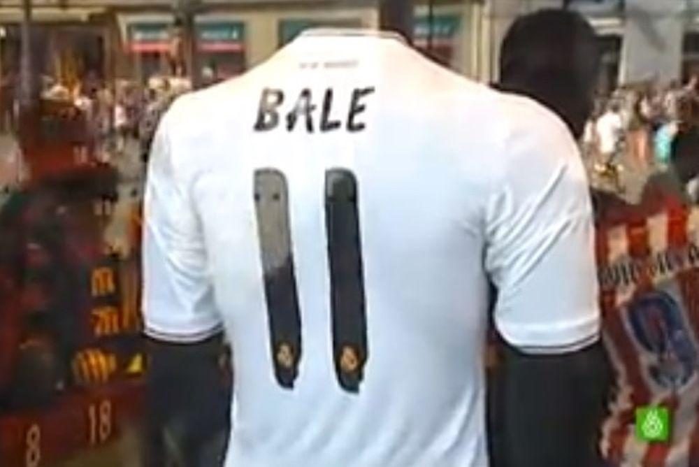Ρεάλ Μαδρίτης: Στο Γιβραλτάρ πουλάνε φανέλες του Μπέιλ (video)