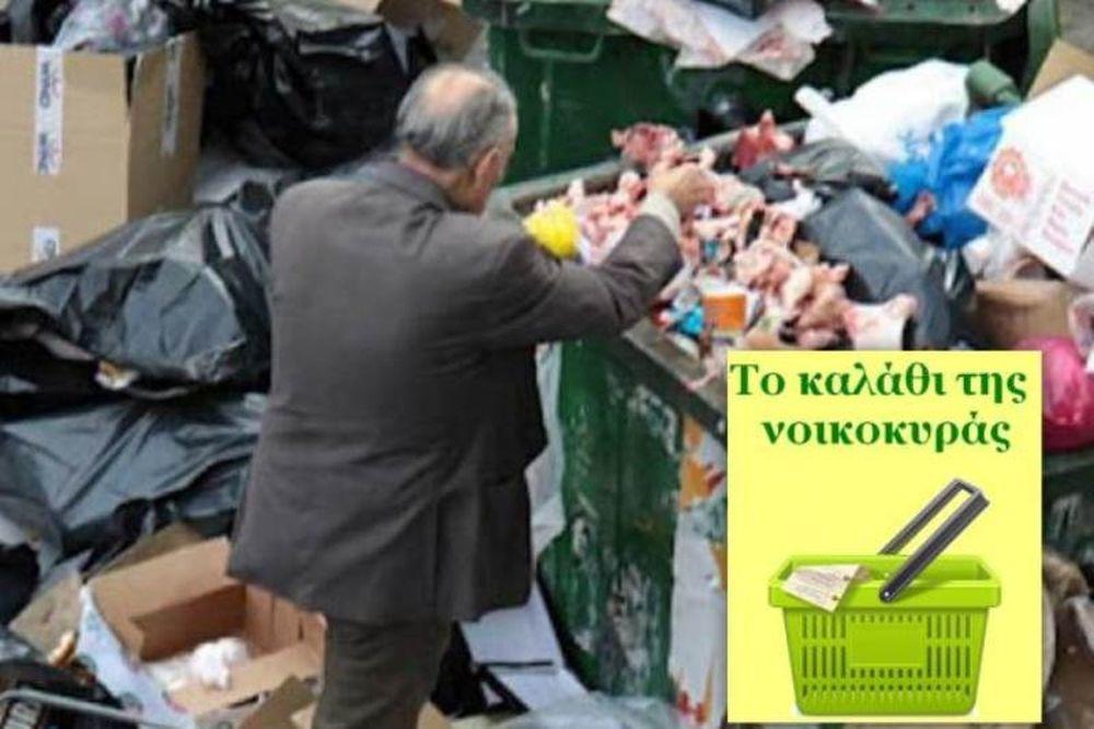 Επιτρέπονται από την 1η Σεπτεμβρίου οι πωλήσεις ληγμένων τροφίμων!