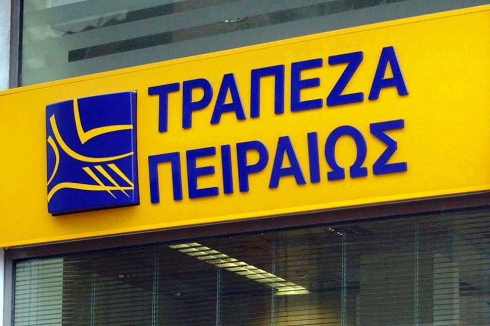 ΑΕΚ: Συμφωνία με Τράπεζα Πειραιώς
