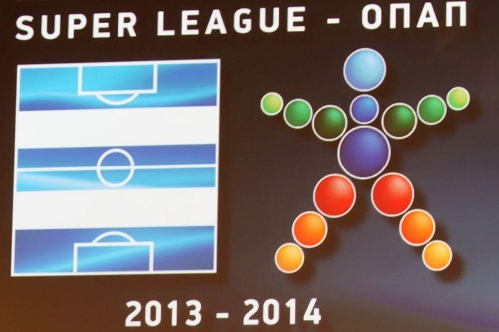 Super League: Διοικητικό Συμβούλιο την Τετάρτη