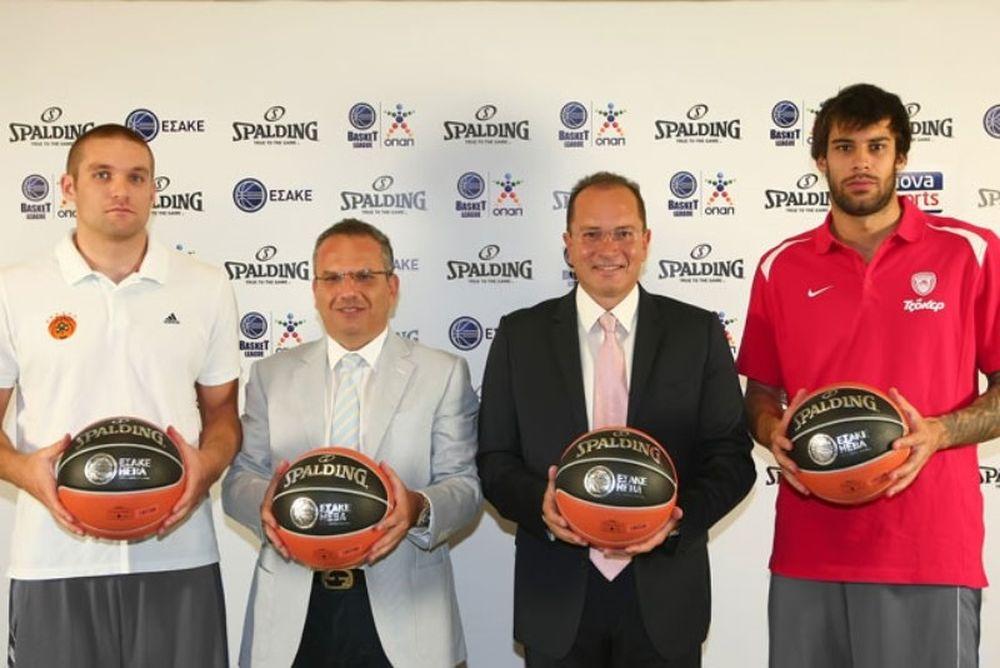 Basket League ΟΠΑΠ: Μπράμος και Πρίντεζης για τη νέα μπάλα (photos)